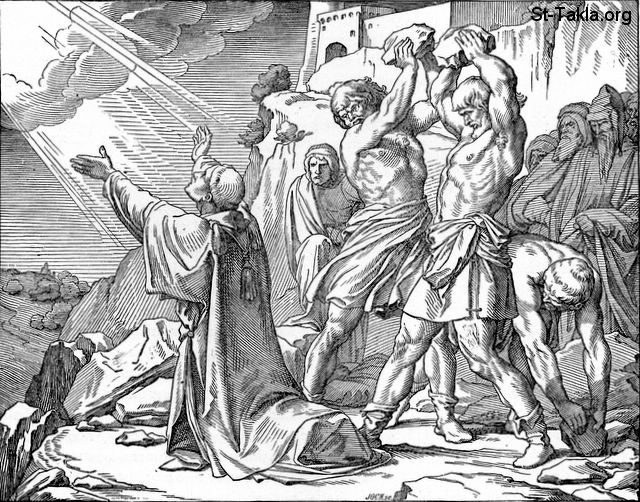 Feast of the Finding of the Body of Saint Stephen – Mass ...