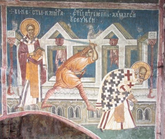 Fresco from Decani Monastery depicting St. Clement, St. Peter, Pope of Rome and the Martyrdom of St. Peter the Archbishop of Alexandria