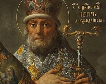 St Peter of Alexandria November 26