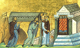 Jan 22 St. Anastasius of Persia (Menologion of Basil II) - The Buial