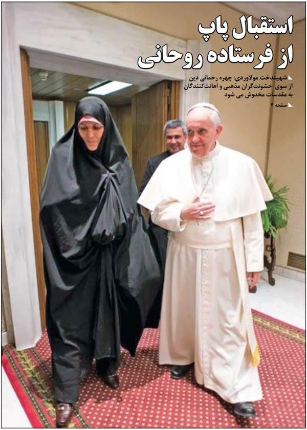 Is Bergoglio hiding Jesus again for photo op??