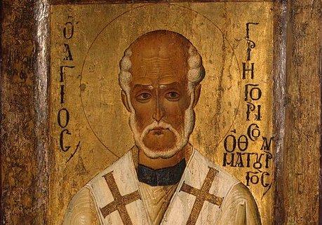 St Gregory Wonderworker