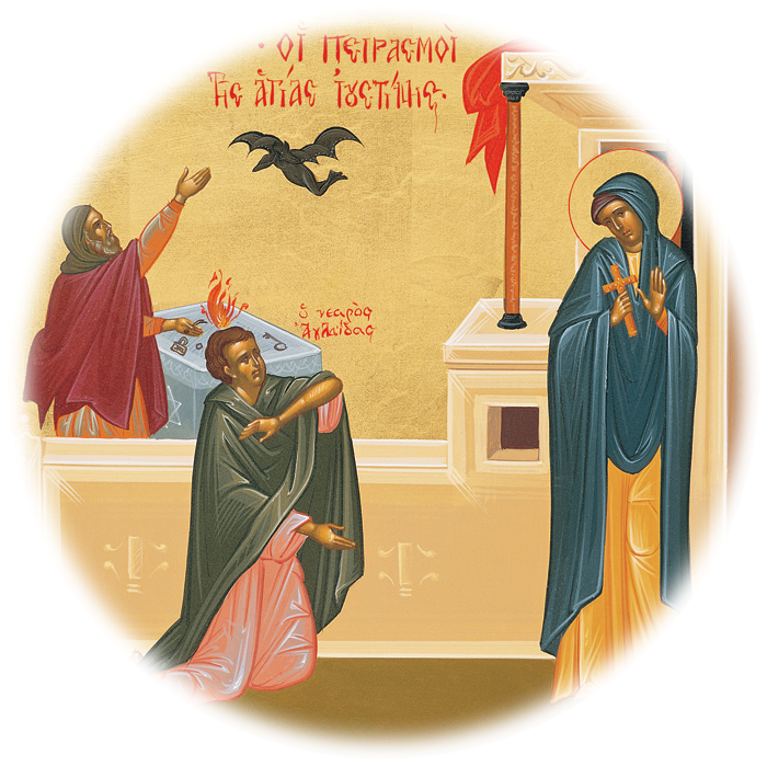sept-26-ss-cyprian-and-justina